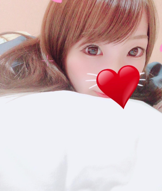 「ありがとっ?」12/01(12/01) 22:36 | はづき☆の写メ・風俗動画