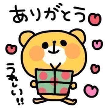 「☆ありがとう☆」12/02(12/02) 03:25   まりの写メ・風俗動画