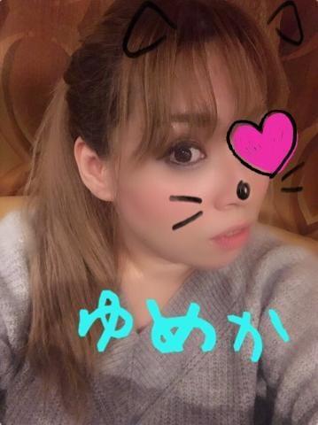 「本日出勤します!」12/02(12/02) 10:19 | ゆめかの写メ・風俗動画