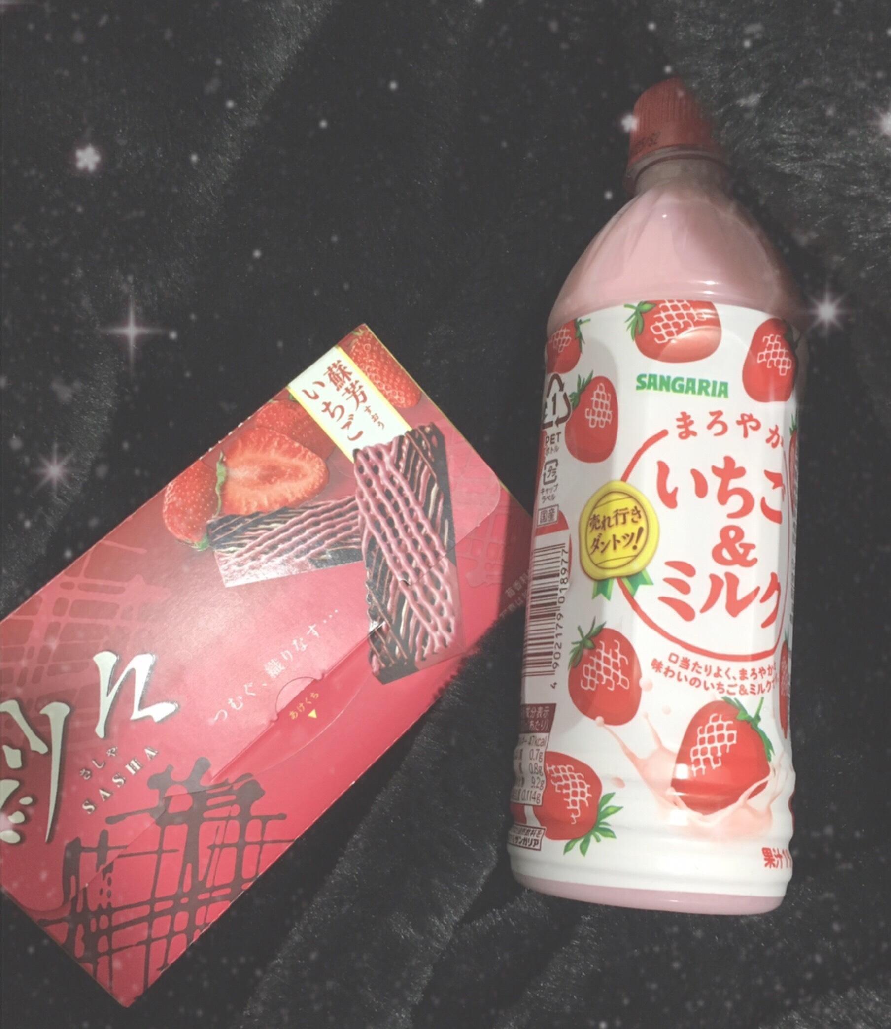 「しゅっせき」12/02(12/02) 14:06   あみちゃんの写メ・風俗動画