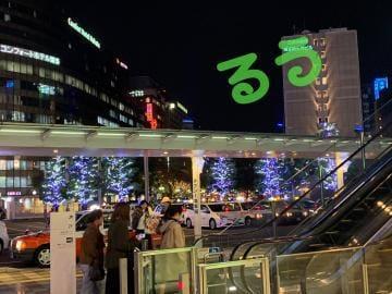 「九州だお」12/02(12/02) 14:29 | るうの写メ・風俗動画