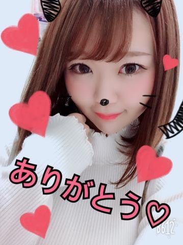 「❤️ありがとうございました❤️」12/02(12/02) 19:59 | ユメカの写メ・風俗動画