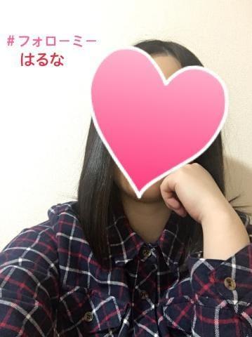 「出勤しました」12/02(12/02) 20:07 | はるな☆1年生☆の写メ・風俗動画