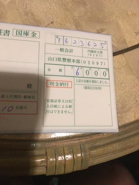 「日曜日のお礼」12/03(12/03) 04:34   みうの写メ・風俗動画