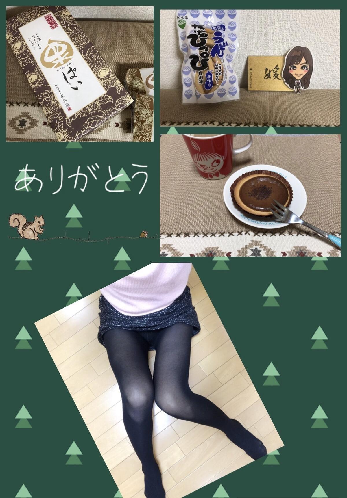 「師走…」12/03(12/03) 09:52 | 朝倉 やよいの写メ・風俗動画
