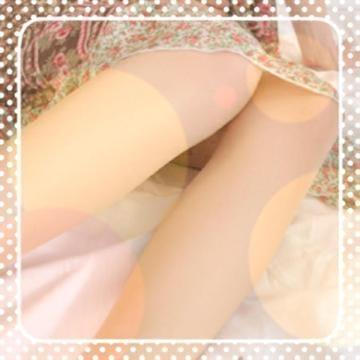 「こんにちわぁ♪」12/03(12/03) 10:44 | いずみの写メ・風俗動画
