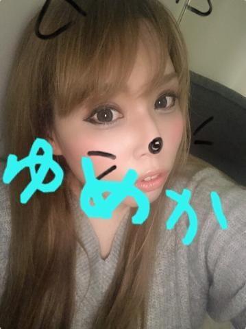 「お礼?次回……」12/03(12/03) 10:51 | ゆめかの写メ・風俗動画