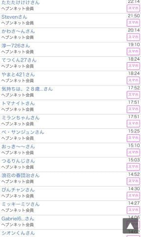 「みたよ」12/03(12/03) 13:27 | かなの写メ・風俗動画