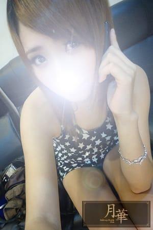 「ナオでぇ~っす(^o^)☆」12/03(12/03) 14:05 | ナオの写メ・風俗動画