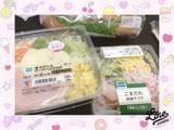 「こんにちわ」12/03(12/03) 14:40   マ リの写メ・風俗動画