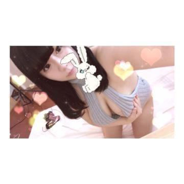 「[お題]from:謙虚なドSさん」12/04(12/04) 01:12 | みやの写メ・風俗動画