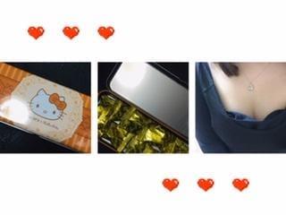 「ありがとうございました!」12/04(12/04) 05:39   姫野るりの写メ・風俗動画