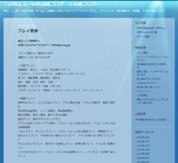 「会社員という擬態をやるの楽しい!」12/04(12/04) 15:24   雫(しずく)の写メ・風俗動画