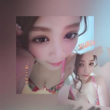 「おはよう♡」12/04(12/04) 16:11 | ☆Ruru☆(ルル)の写メ・風俗動画