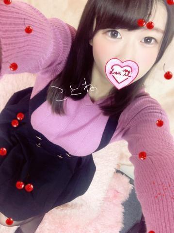 「ポカポカ」12/04(12/04) 17:34 | ことねの写メ・風俗動画