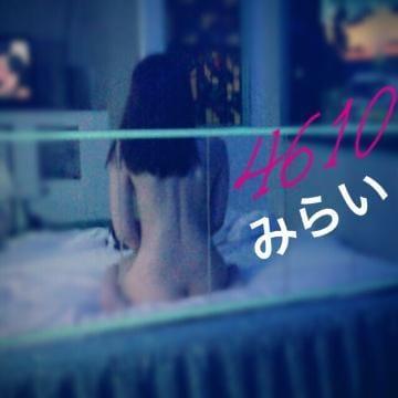 「ご自宅♪」12/04(12/04) 18:18 | New ミライの写メ・風俗動画