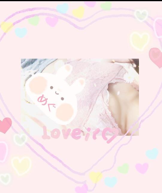 「こんばんは〜(*'ω' *)昨日の……♡♥♡」12/04(12/04) 19:06 | めぐの写メ・風俗動画