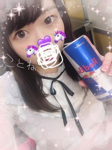 「♡出勤♡」12/04(12/04) 19:33 | ことねの写メ・風俗動画