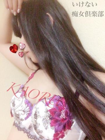 「[おっぱい激写!]:フォトギャラリー」12/04(12/04) 23:33 | カオルの写メ・風俗動画