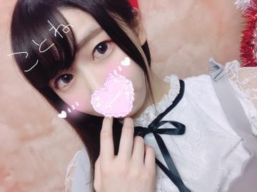 「」12/04(12/04) 23:40 | ことねの写メ・風俗動画