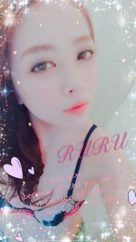 「ご指名頂いたお兄さん方♡」12/05(12/05) 00:37 | ☆Ruru☆(ルル)の写メ・風俗動画