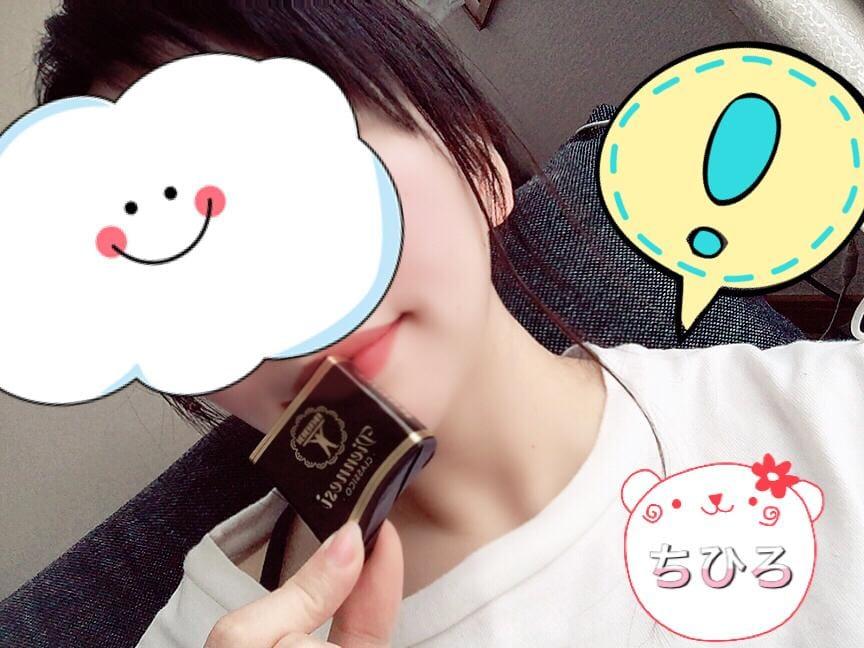「ヽ(*´∀`)ノ」12/05(12/05) 01:49   早乙女 ちひろの写メ・風俗動画