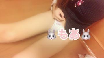 「12.4のお礼」12/05(12/05) 01:56   もあの写メ・風俗動画