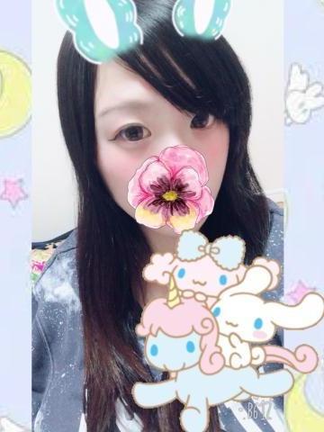 「今日は23時まで( ????? )/」03/01(03/01) 15:04 | リロちゃんの写メ・風俗動画