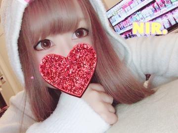 「☆最終日☆」12/05(12/05) 11:00 | ネイルの写メ・風俗動画