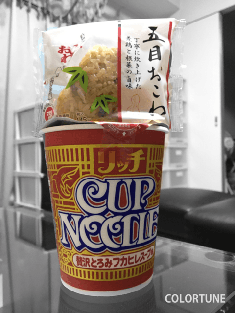 「出勤&お昼ご飯♪」12/05(12/05) 11:51   春山みかの写メ・風俗動画