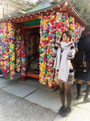 「ん〜??」12/05(12/05) 12:01   白浜めいの写メ・風俗動画