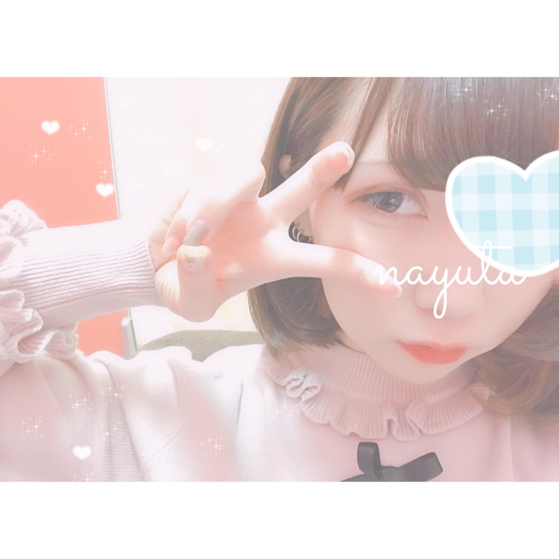 「おそよう ..」12/05(12/05) 15:42 | なゆたの写メ・風俗動画
