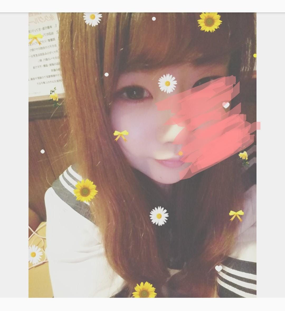 「☆」12/05(12/05) 16:00   みおの写メ・風俗動画