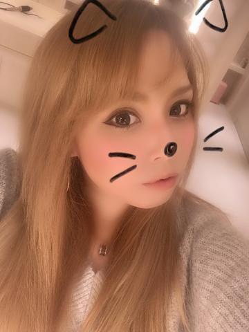 「明日出勤しますぅ!」12/05(12/05) 17:00 | ゆめかの写メ・風俗動画