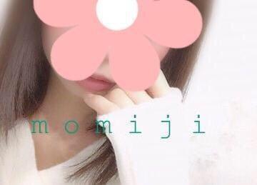 「今日は……????????」12/05(12/05) 17:30 | もみじの写メ・風俗動画