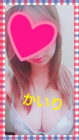「☆急遽出勤しましたあ☆」12/05(12/05) 19:16 | かいりの写メ・風俗動画