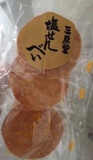 「こんばんは♡」12/05(12/05) 20:08   えみの写メ・風俗動画