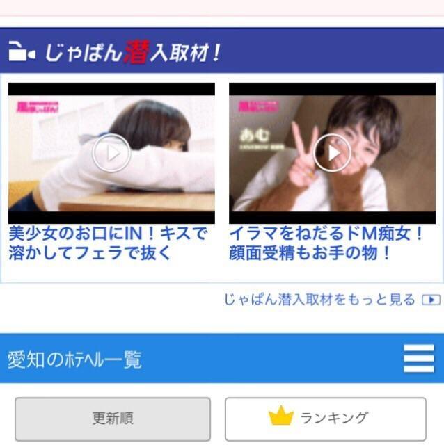 「†行ってきました~☆†」12/05(12/05) 22:43 | りこの写メ・風俗動画