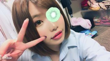 「❤︎おれい❤︎」12/05(12/05) 23:45 | 北野さえらの写メ・風俗動画