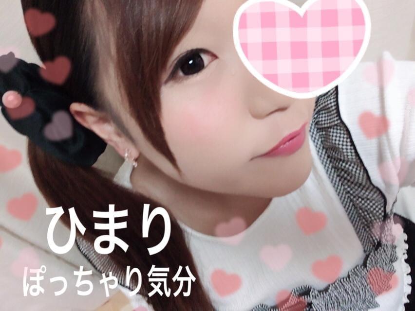 「体調不良中(´?ω?`)」12/06(12/06) 08:55 | ひまりの写メ・風俗動画