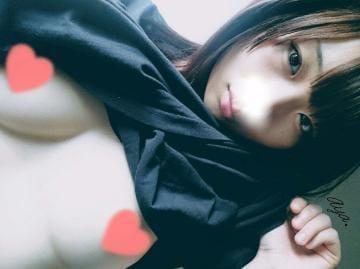 「感謝です♡」12/06(12/06) 11:07 | あやの写メ・風俗動画