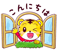 「こんにちは」12/06(12/06) 13:11 | 奈緒の写メ・風俗動画