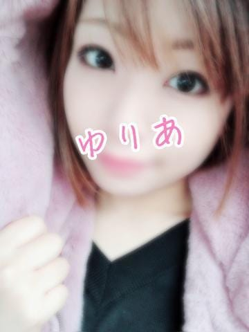 「レア出勤w」12/06(12/06) 13:13   ゆりあの写メ・風俗動画