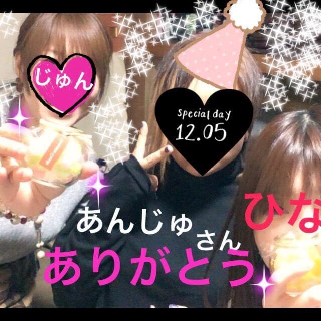 「ブラックサンタ♡」12/06(12/06) 15:01 | じゅんの写メ・風俗動画
