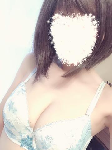「お礼」12/06(12/06) 15:18 | さら  【愛人】の写メ・風俗動画