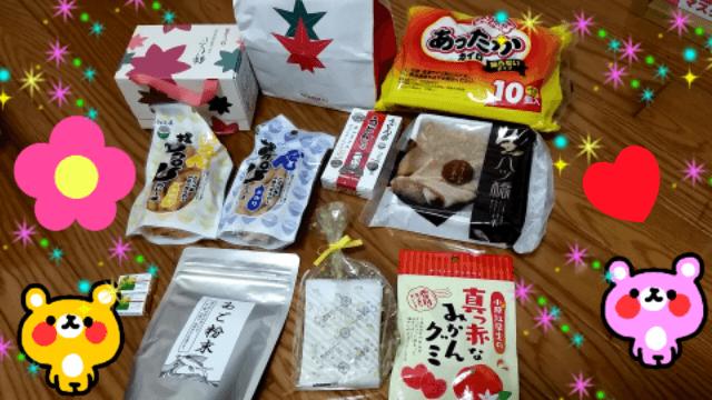 「プレゼントありがとう♪♪」12/06(12/06) 18:13   ちえの写メ・風俗動画