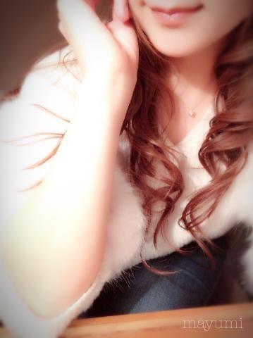 「待機中です♪」12/06(12/06) 18:26 | まゆみの写メ・風俗動画