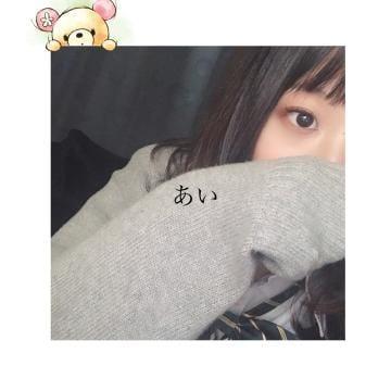「[お題]from:いつものメンツさん」12/06(12/06) 19:26 | あいの写メ・風俗動画