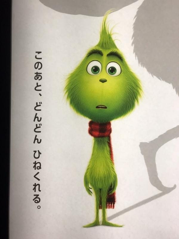 「みか」12/06(12/06) 20:07   みかの写メ・風俗動画