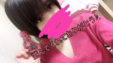 「☆お礼日記☆」12/07(12/07) 02:15 | あいりの写メ・風俗動画